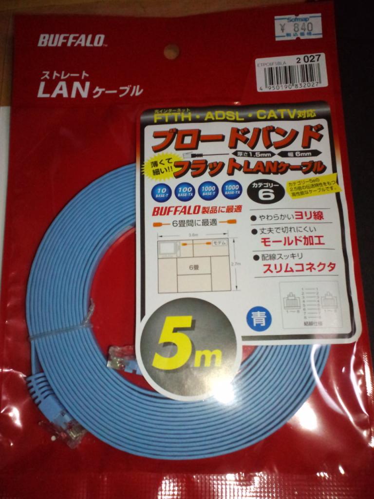 BUFFALO LANケーブル カテゴリ6 フラット 5m 青 ETPC6F5BLA